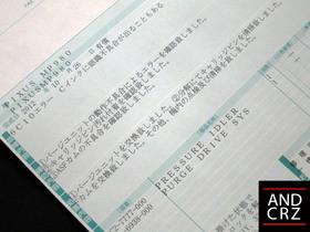 2012-10-31-1.JPG