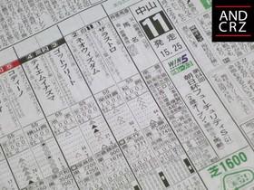 2012-12-15-1.JPG