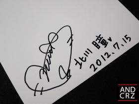 2012-7-23-1.JPG