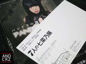 2014-2-11-1.JPG